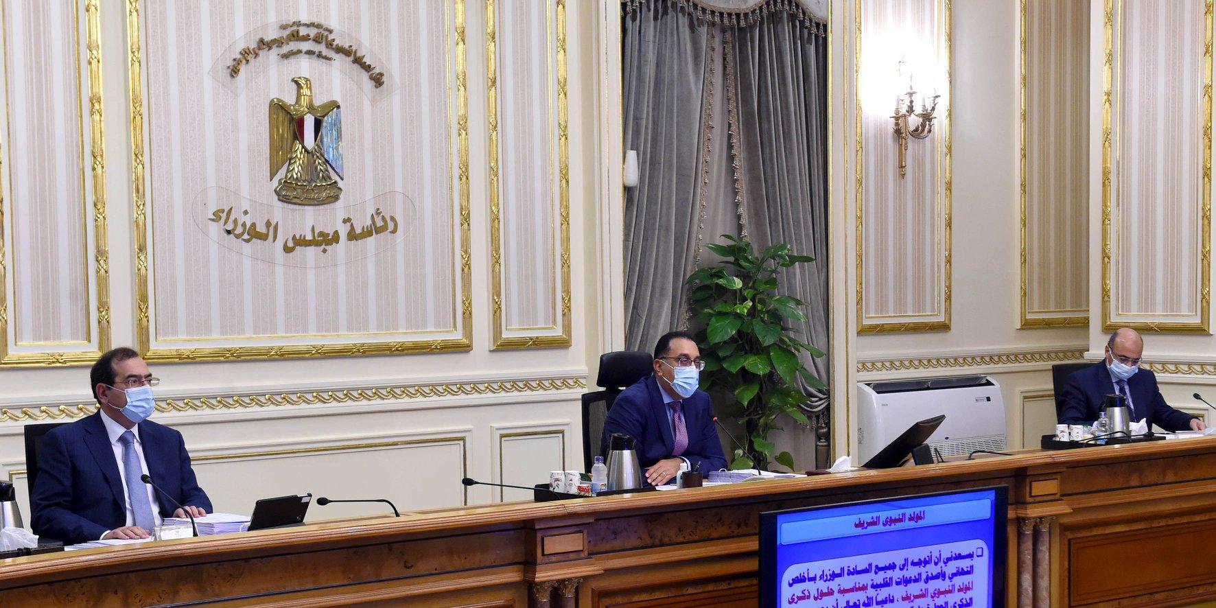 الحكومة تعلن مد فترة التصالح فى مخالفات البناء شهرا استجابة لمطالب المواطنين