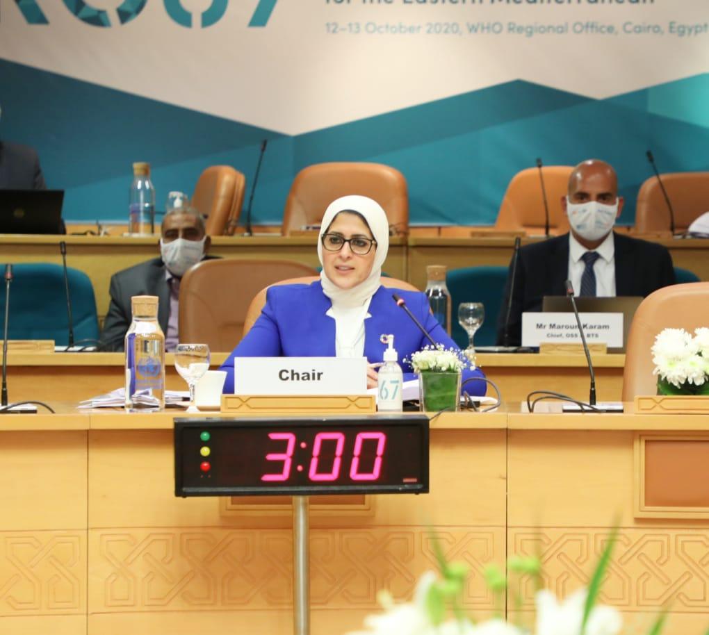 صور | وزيرة الصحة تدعو لتوفير لقاحات كوفيد-19 فور ثبوت فاعليتها بالمجان