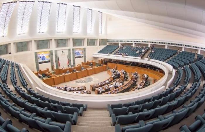 الداخلية الكويتية تفتتح باب الترشح لانتخابات مجلس الأمة 2020