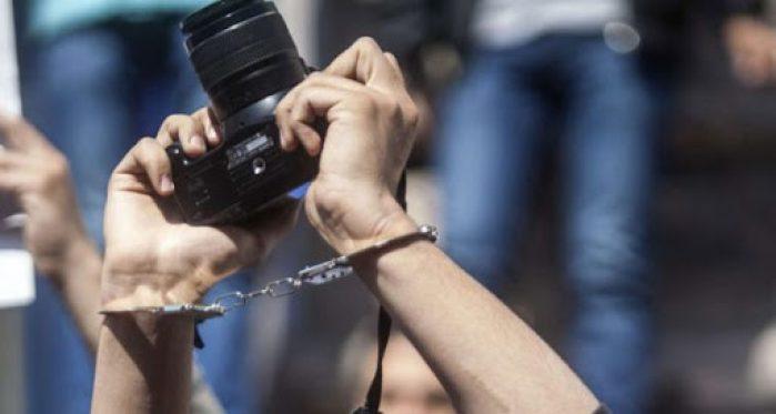تقرير دولى: تركيا تتصدر المركز الأول عالميا فى ملاحقة وسجن الصحفيين المعارضين