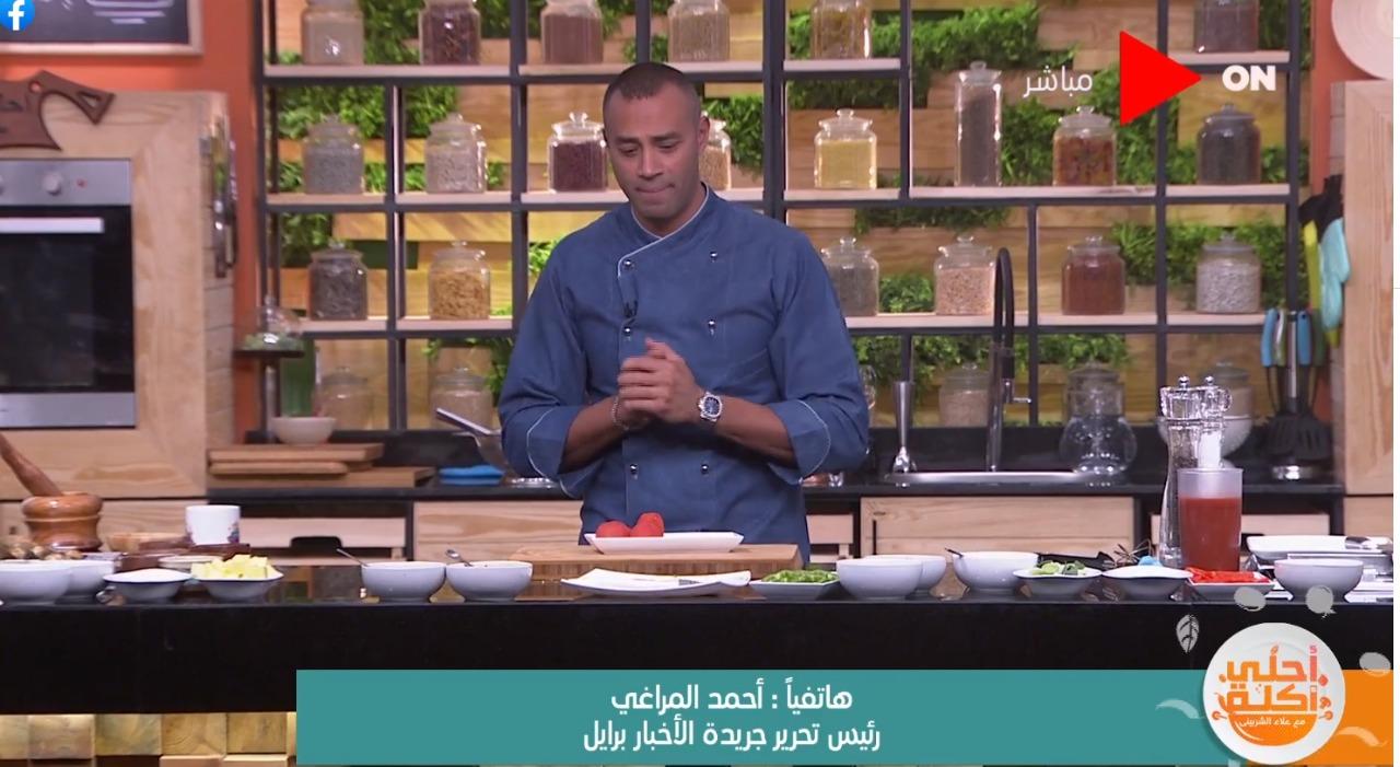 """فيديو  بشرى سارة للمكفوفين في مصر عبر """"أحلى أكلة"""""""