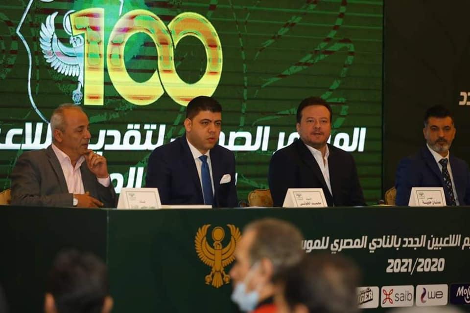 المؤتمر الصحفى للنادى المصرى-3