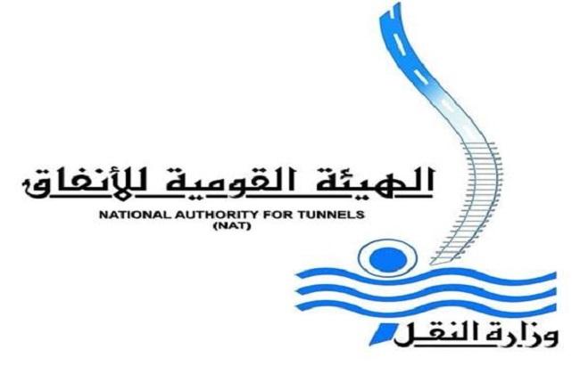 ننشر بيان الهيئة القومية للأنفاق بشأن عقاري شارع إسماعيل محمد بالزمالك