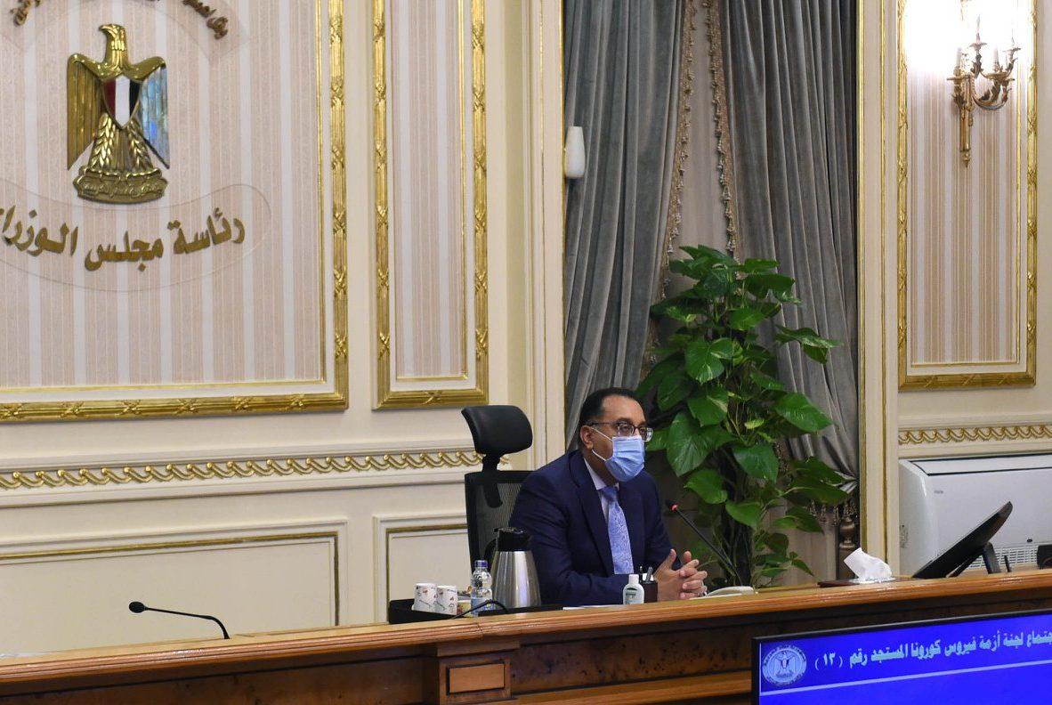 الحكومة : القاهرة والإسكندرية والغربية أعلى المحافظات فى إصابات كورونا