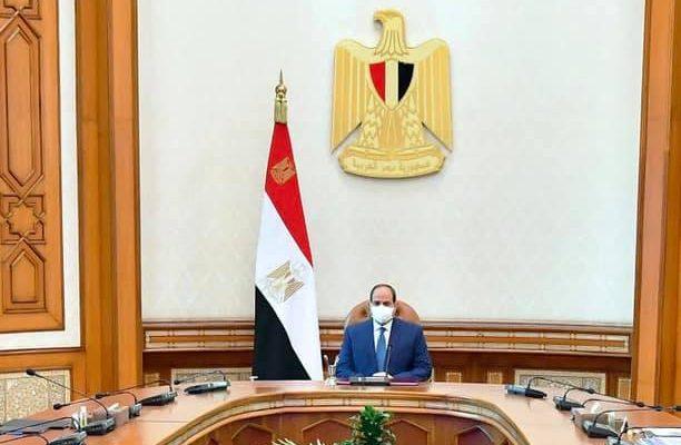 الرئيس السيسي يعقد اجتماعاً لمتابعة الموقف التنفيذي لمشروع المليون ونصف فدان