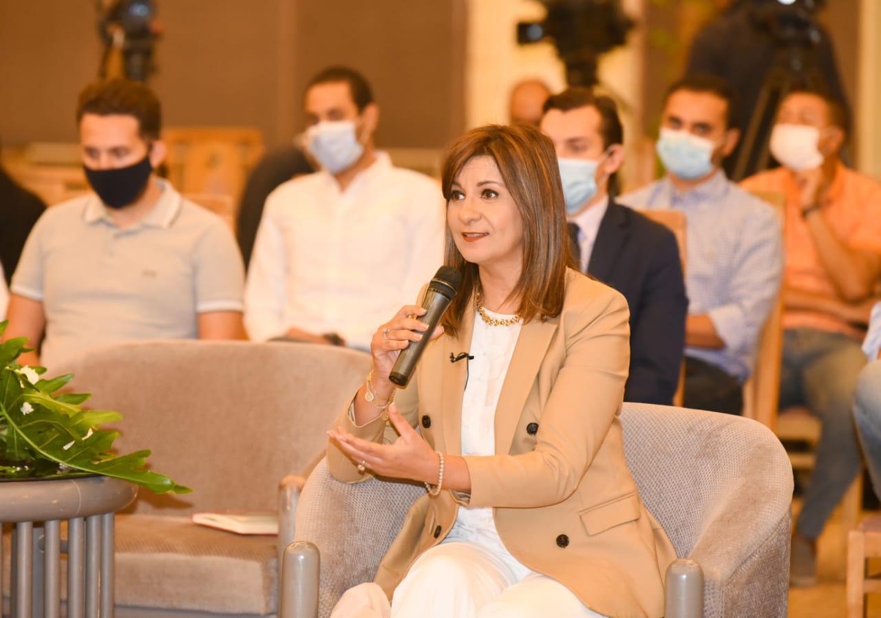 صور | وزيرة الهجرة تشهد فعاليات ختام الملتقى الأول لشباب مصر الدارسين بالخارج