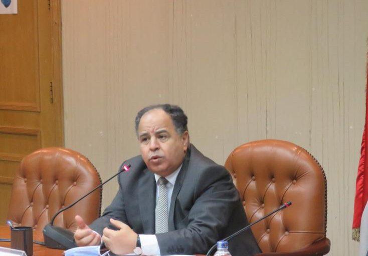 الدكتور محمد معيط، وزير المالية     127773614_1792783450900012_1311036747000494629_o