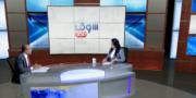 مستشار قانوني: نواجه تعنت «غير مبرر» في وزارة البيئة لتعطيل الاستثمار