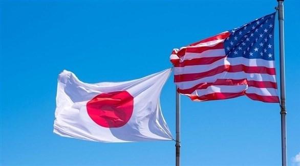طوكيو وواشنطن تتوصلان لاتفاق مبدئى بشأن تكاليف استضافة القوات الأمريكية
