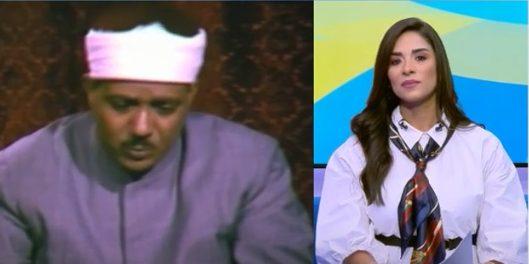 شاهد | تلاوة نجل الشيخ عبد الباسط عبد الصمد في ذكرى رحيل والده