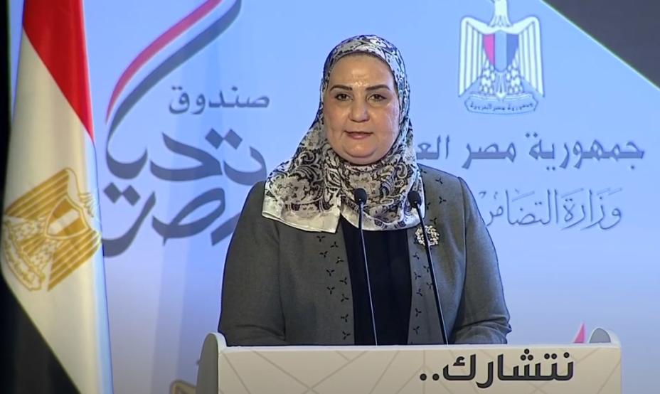 وزيرة التضامن الاجتماعى : دعم الأسر الأولى بالرعاية بـ2 مليار جنيه خلال جائحة كورونا