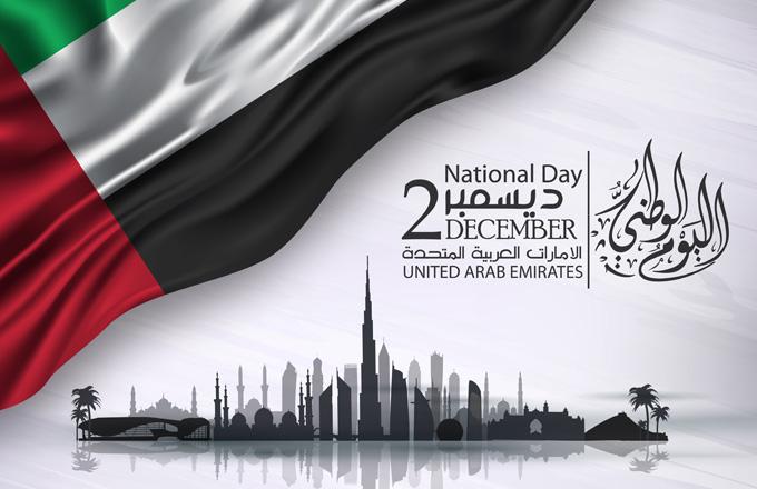 في ذكرى اليوم الوطني.. الإمارات و مصر على قلب رجل واحد