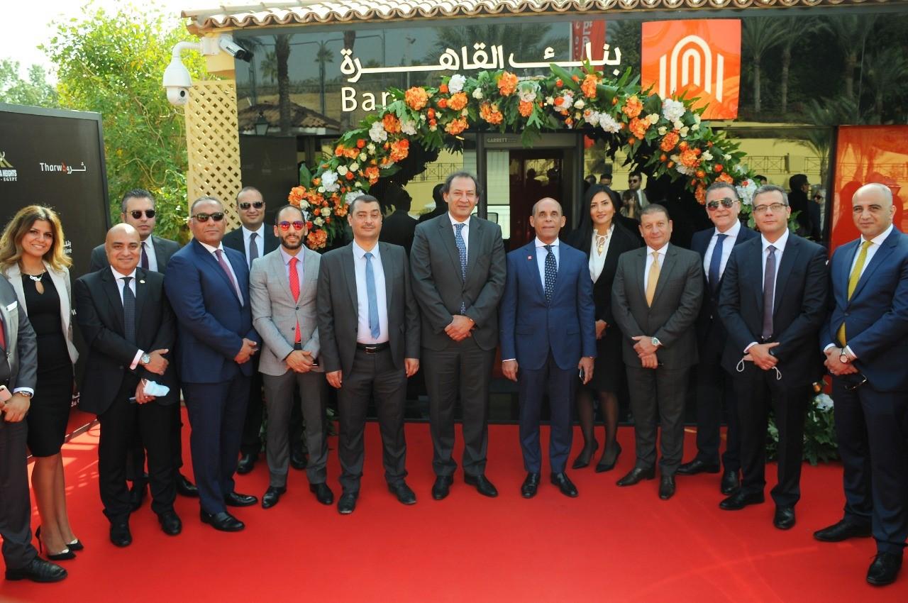 """بنك القاهرة يفتح أبوابه لإستقبال العملاء فى أحدث فروعه بـ """"القطامية هايتس"""""""
