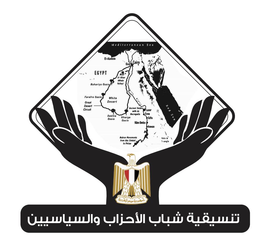 «التنسيقية»: عقد لجان استماع لآراء المواطنين حول «قانون الشهر العقاري»