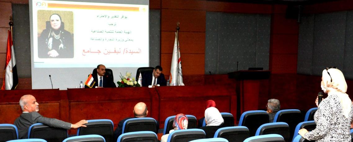 هيئة التنمية الصناعية تعقد لقاء موسعا مع المستثمرين الحاصلين على أراضي جديدة