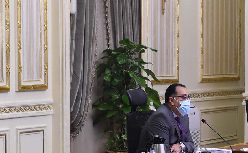 """""""الوزراء"""" يوافق على اتفاقية تمويل بين مصر والصندوق الكويتي للتنمية الاقتصادية"""
