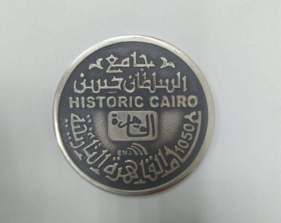صور | إصدار مجموعة من الميداليات التذكارية لمدينة القاهرة التاريخية في عيدها الـ1050