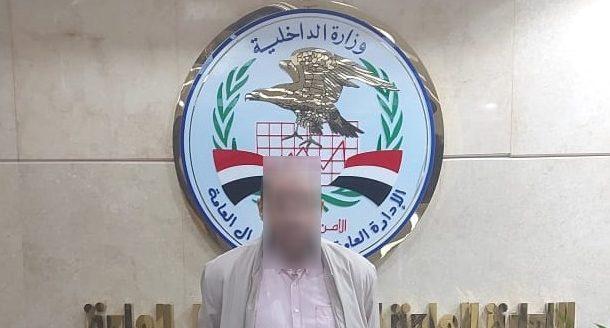 سقوط المتهم بتسفير شباب لديهم موانع قانونية بمحافظة الجيزة