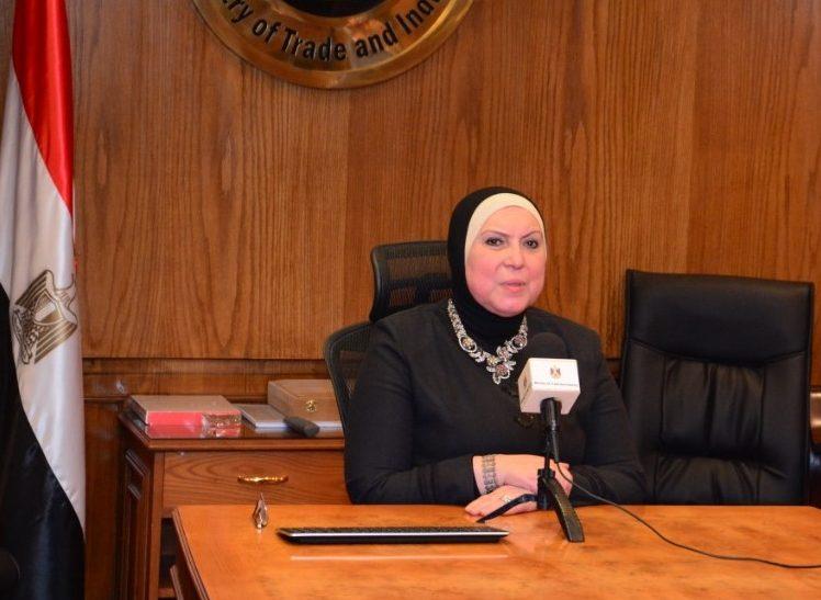 وزيرة الصناعة تصدر قرار بإعادة تشكيل مجلس الأعمال المصري السعودي