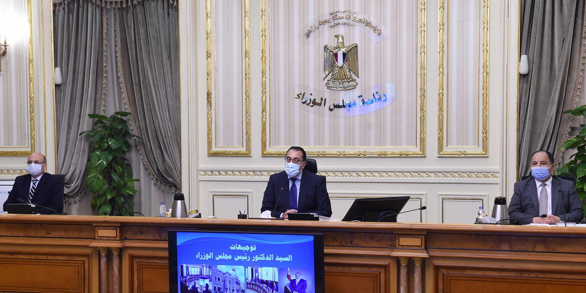 """الحكومة توافق على تأسيس """"السلع التموينية"""" لشركة مساهمة لنقل السلع داخل وخارج مصر"""