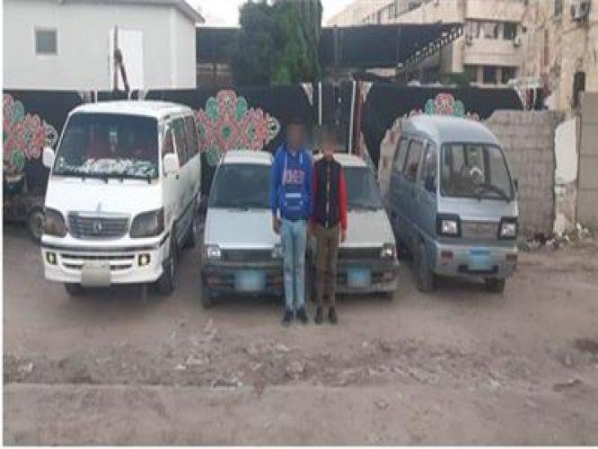 الداخلية تضبط عصابة تخصصت في سرقة السيارات بالاسكندرية