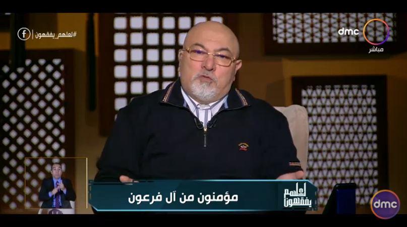 فيديو| خالد الجندى: الفراعنة منهم مؤمنون وكافرون