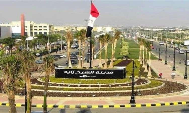 قرعة علنية لأراضي التقنين في الشيخ زايد 28 فبراير
