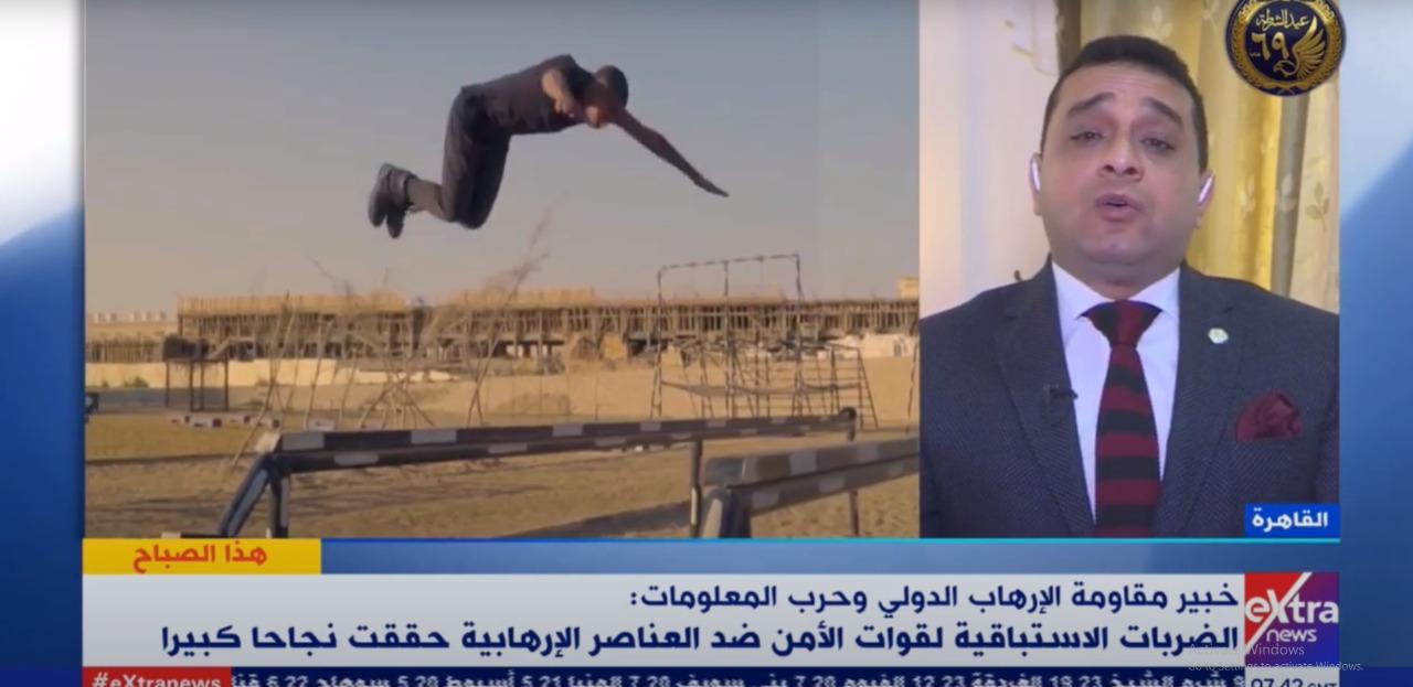 فيديو| خبير مكافحة إرهاب: مصر سيكون لها تجربة رائدة عالميًا في مكافحة الإرهاب الإلكتروني