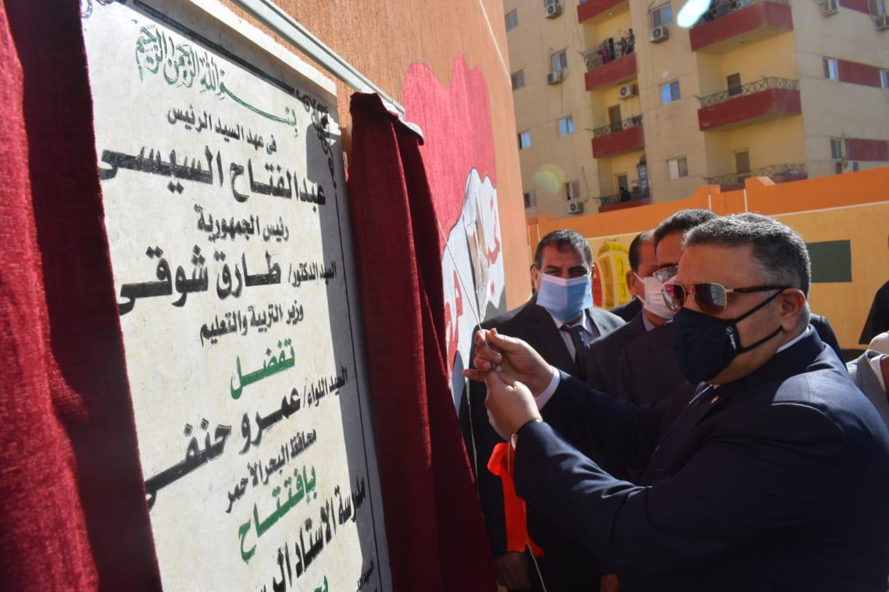 صور| عمرو حنفي: الدولة تقدم خدماتها لجميع فئات المجتمع وتدعم ذوي القدرات الخاصة بشكل كبير