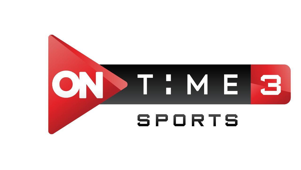 المتحدة تطلق قناة اون تايم سبورتس ٣ مع انطلاق كأس العالم لكرة اليد