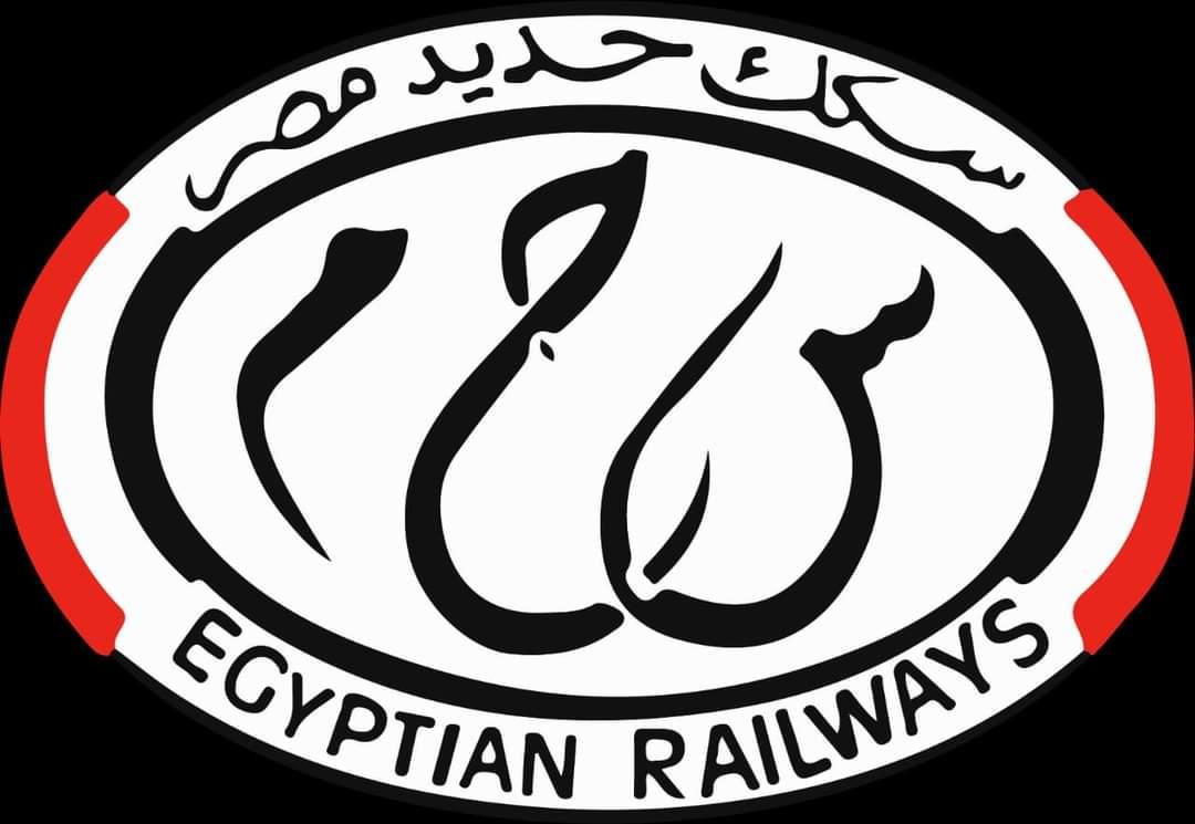 بيان اعلامي من هيئة السكك الحديدية