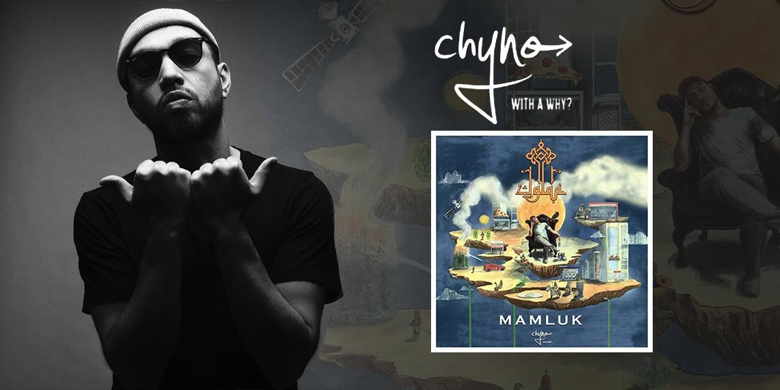 """مغني الهيب هوب """"?Chyno with a Why"""" يصدر ألبومه الجديد """"مملوك"""""""