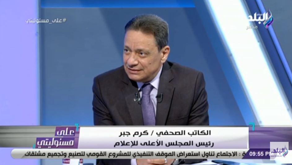 فيديو| كرم جبر يعتذر لسيدة المحلة.. دورنا محاربة الإعلام الفضائحي