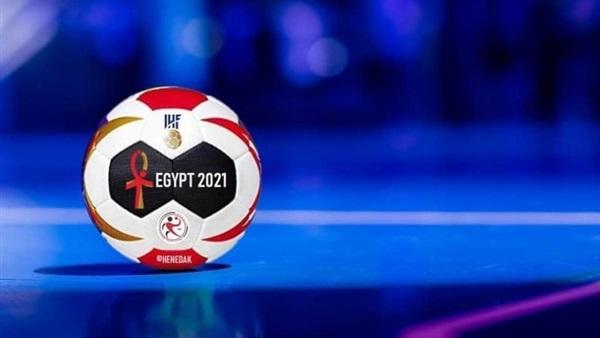 ننشر نتائج مباريات اليوم الخامس من مونديال كرة اليد «مصر 2021»