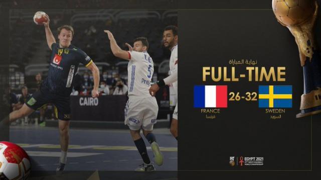 السويد تُقصي فرنسا وتصعد إلى النهائي في مونديال اليد