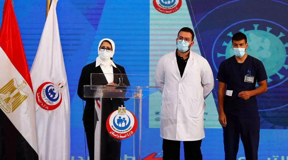 وزيرة الصحة تعلن تسليم جرعات اللقاح لمستشفيات القوات المسلحة والشرطة غدا