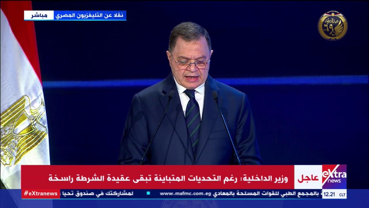 وزير الداخلية: معركة الإسماعيلية سطرت سجلا مضيئا لرجال الشرطة المصرية
