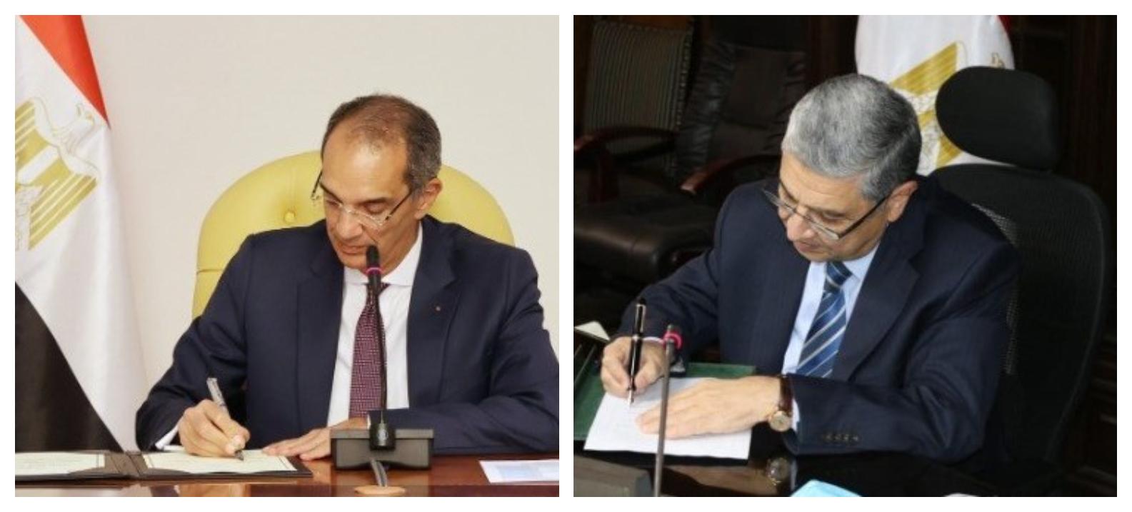 وزيرا الكهرباء والاتصالات يوقعان بروتوكول تطوير منصة مصر الرقمية عبر  الفيديو كونفرانس
