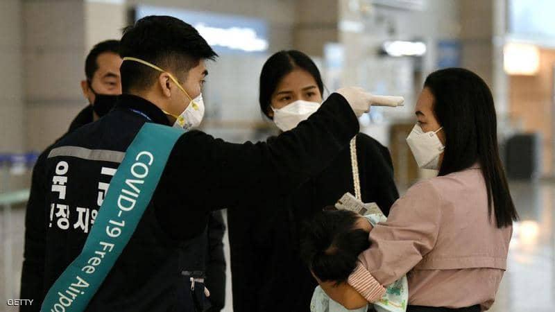 كوريا الجنوبية تلزم الأجانب الوافدين بتقديم شهادة خلو من فيروس كورونا