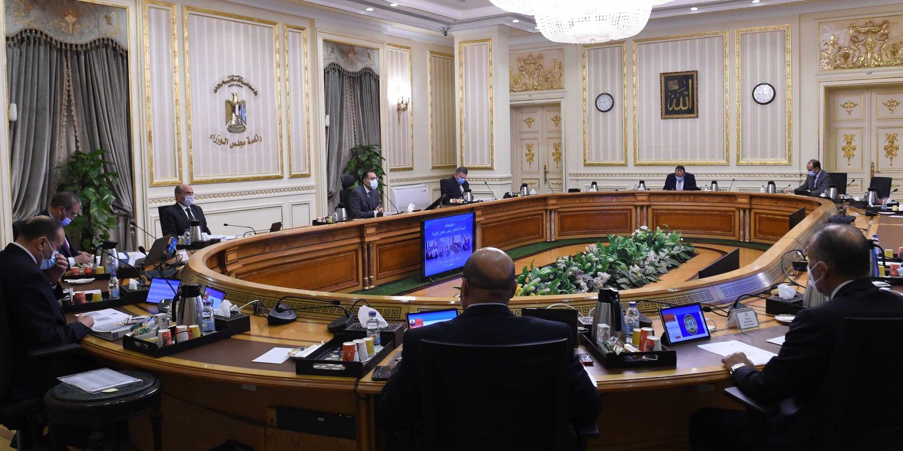 الحكومة تعتمد القرارات الصادرة عن اجتماع لجنة فض منازعات الاستثمار