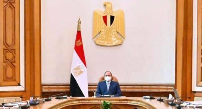 قرار جمهوري بالموافقة على تعديل اتفاقية منحة المساعدة الصحية بين مصر وأمريكا