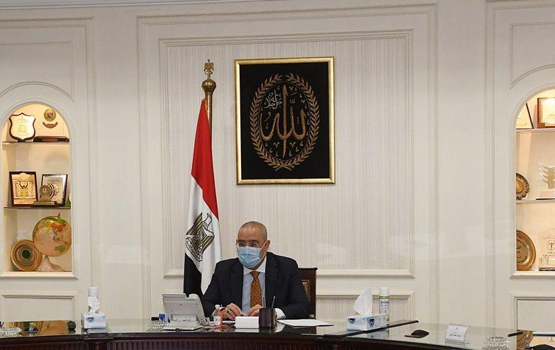 وزير الإسكان يصدر قراراً بتعديل حدود مدينتى القاهرة الجديدة والشروق