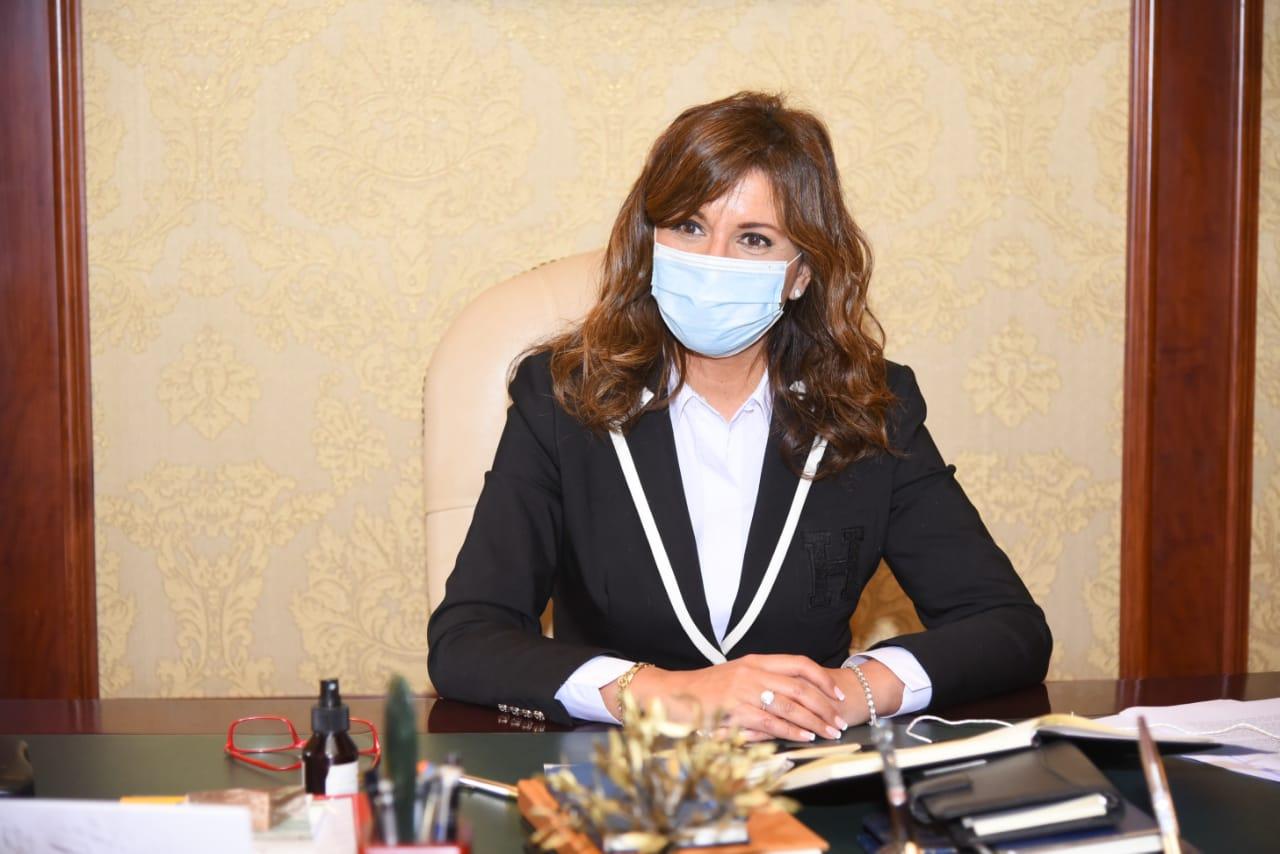 وزيرة الهجرة تشيد بجهود المصريين بالخارج ومشاركتهم في التنمية الشاملة