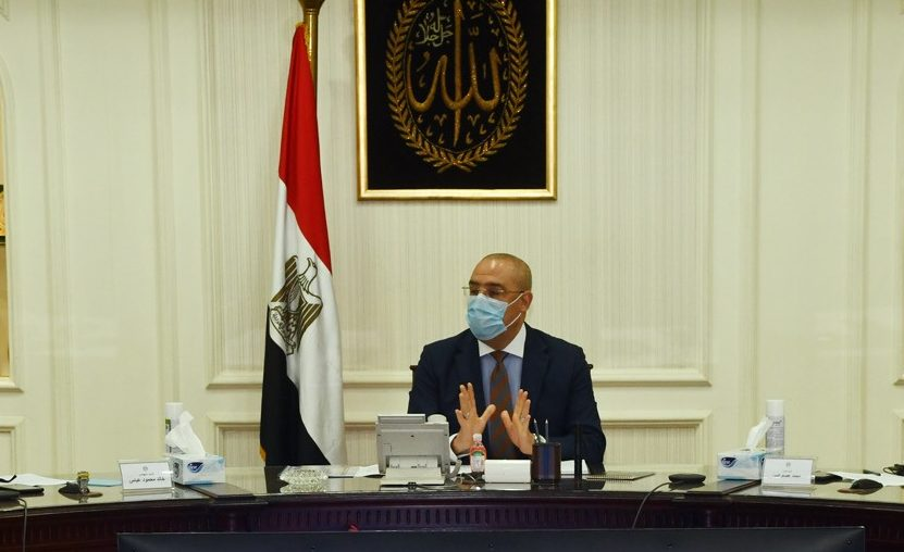 وزير الإسكان يستعرض المنظومة الإلكترونية الموحدة للتراخيص بالمدن الجديدة