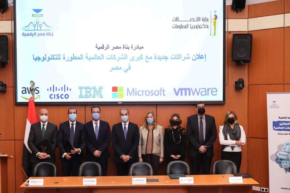 صور | وزير الاتصالات يشهد توقيع 4 شراكات عالمية ضمن مشروع بناة مصر الرقمية