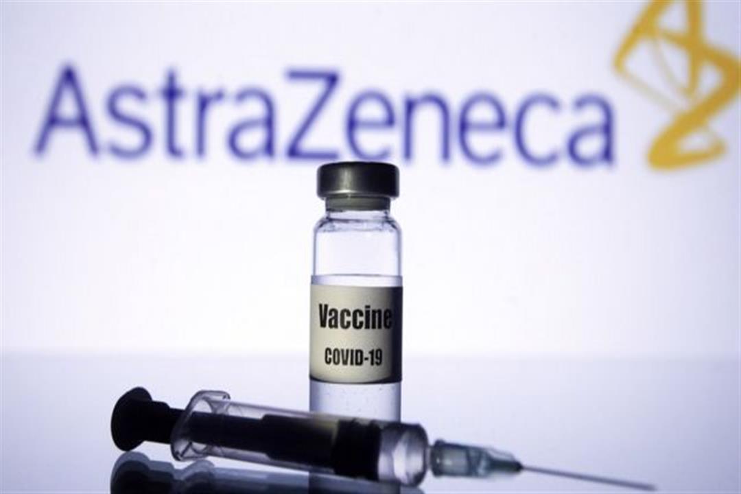 """بلجيكا تعلن وصول 80 ألف جرعة من لقاح """"أسترازينيكا"""" 7 فبراير المقبل"""
