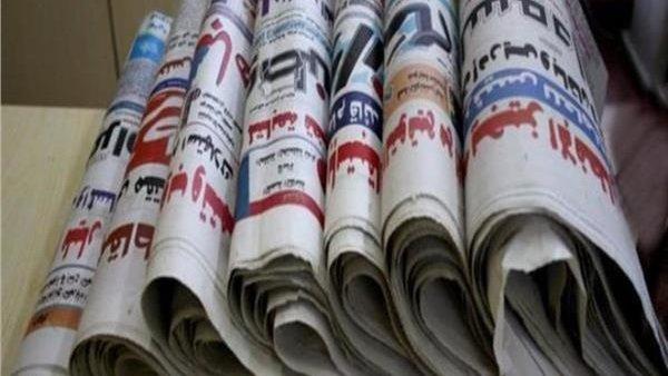 مبادرة حياة كريمة والمشروعات العملاقة تتصدر اهتمامات الصحف المحلية