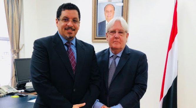 وزير الخارجية اليمنى والمبعوث الأممى يبحثان تحديات عملية السلام فى اليمن
