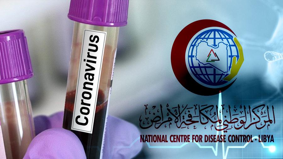 اكتشاف حالات مصابة بالسلالة المتحورة لفيروس كورونا في ليبيا