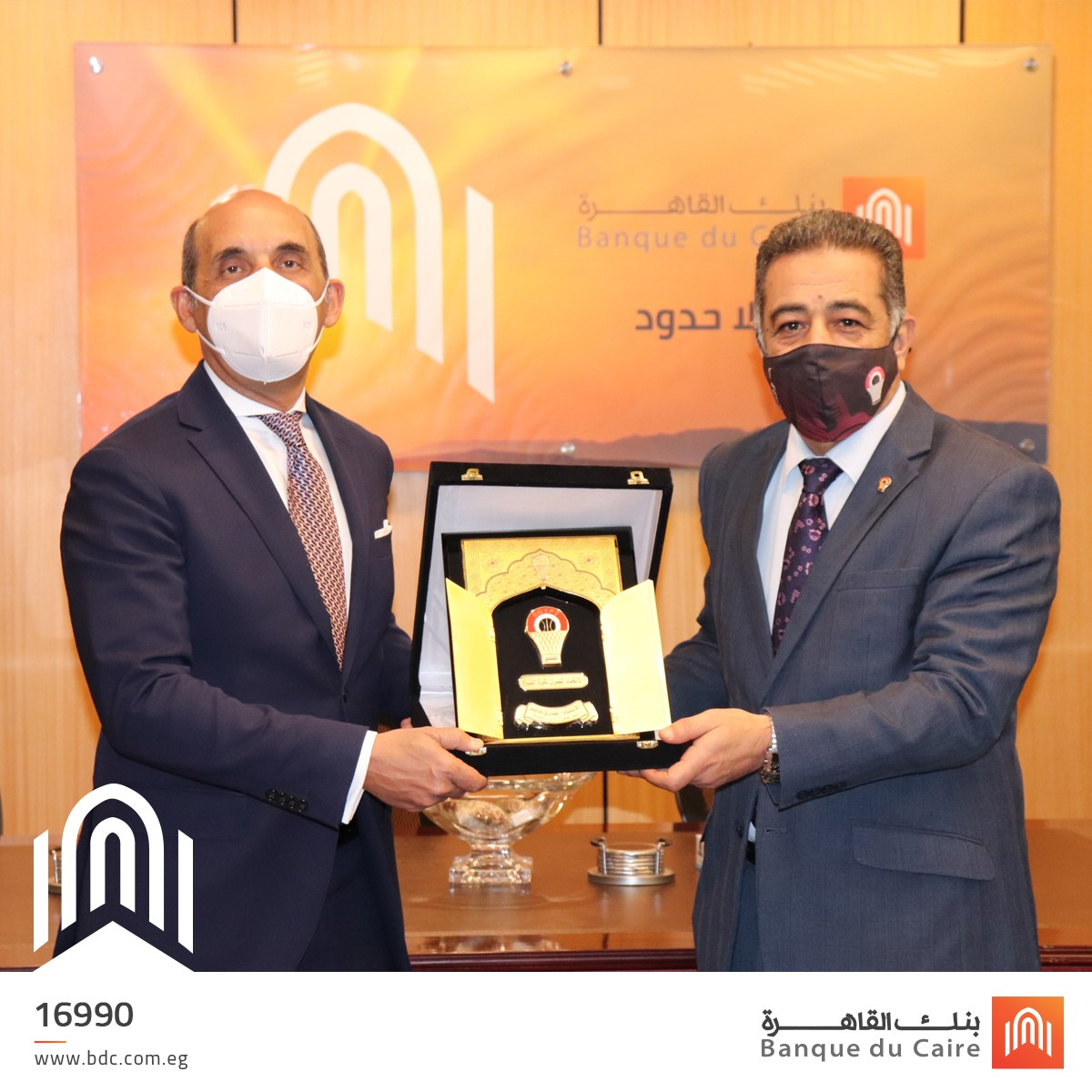 تكريم بنك القاهرة من الإتحاد المصرى لكرة السلة تقديراً لإسهاماته الرائدة فى مساندة القطاع الرياضى